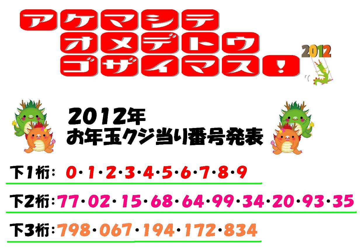 24f054c8bdcd grp0110151642.JPG 1233×854 137K
